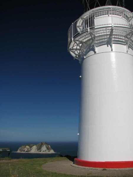 The East Cape Lighthouse.